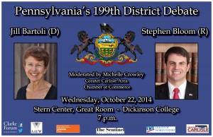 199th Debate Poster