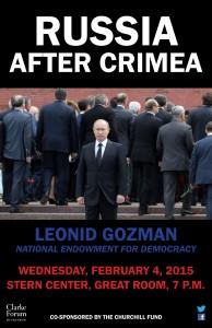Gozman poster