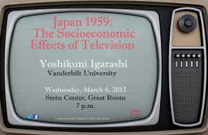 Igarashi Poster